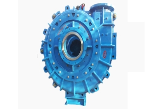 NZJH Centrifugal Slurry Pump